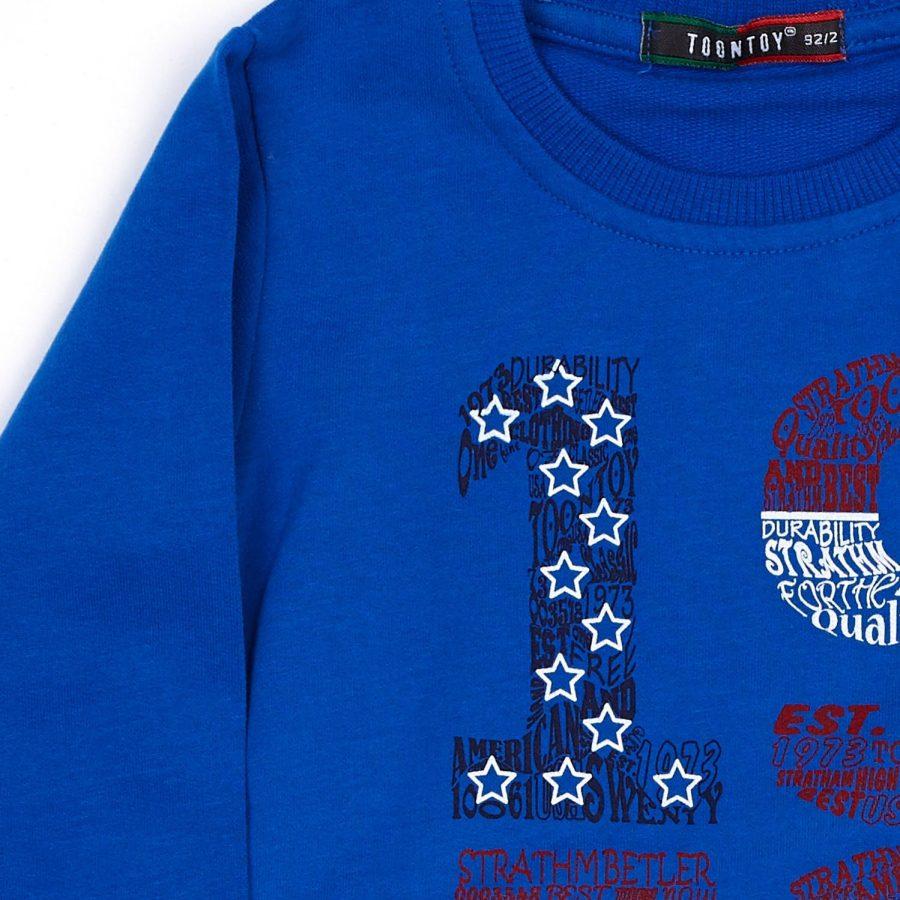 Bluza-TY-BL-9095.90-niebieski
